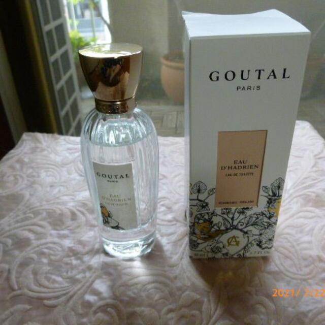 Annick Goutal(アニックグタール)のアニックグタールオーダドリアンEDT 50ml コスメ/美容の香水(香水(女性用))の商品写真