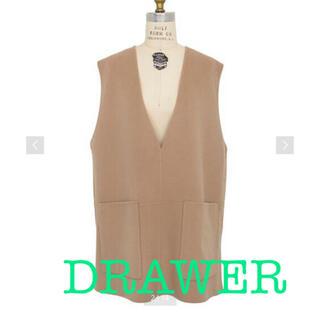 Drawer - 新品未使用  Drawer ウールリバーコンビベスト コート