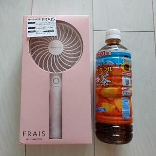 フランフラン(Francfranc)の◎新品未使用 フランフランFRAIS 2way ハンディファン です(扇風機)