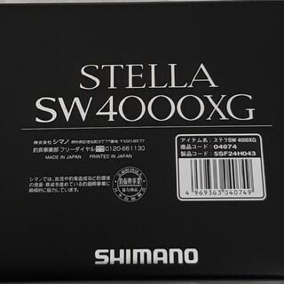 SHIMANO - シマノ 20 ステラ SW 4000XG