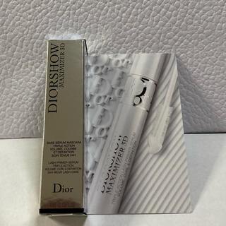 Dior - ディオール♡マスカラ用ベース マキシマイザー3D
