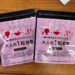 フラコラ(フラコラ)のフラコラ  大人の1粒習慣  fracora(ダイエット食品)