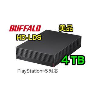 Buffalo - 【美品・14日保証・4TB】外付けHD★静音&防振★HD-LDS4.0U3-BA