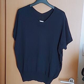 ジーユー(GU)の美品 M  GU  Vネック コクーン ニット (紺) 大きいサイズ(ニット/セーター)