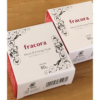 フラコラ - フラコラ モイスト&エナジーソープ 2個