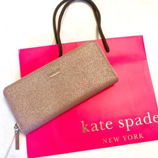 ケイトスペードニューヨーク(kate spade new york)のケイトスペード 財布(長財布)
