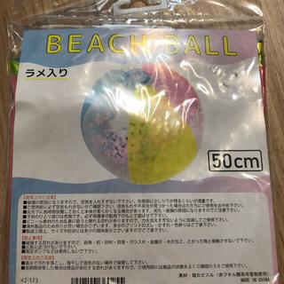 新品未使用♡キラキララメ入りビーチボール(マリン/スイミング)