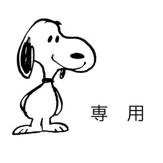 SNOOPY - ハンドメイド ランチバッグ スヌーピー×デニム u