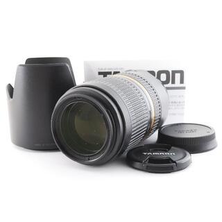 タムロン(TAMRON)のTamron SP 70-300mm F/4-5.6 Di A005 キャノン用(レンズ(ズーム))