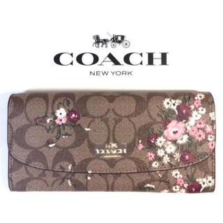 COACH - COACH コーチ ライトブラウンに優しい花柄の長財布日本円入ります。