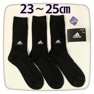 アディダス(adidas)のadidas靴下★3足組(靴下/タイツ)
