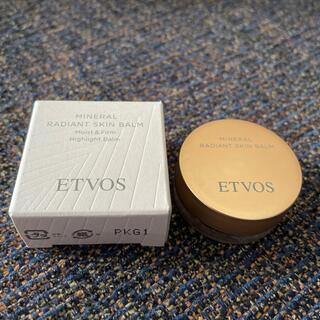 ETVOS - etvos ミネラル ラディアントスキンバーム ニュートラルピンク