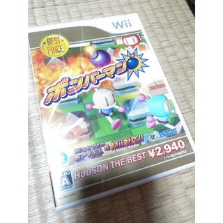 Wii - ボンバーマン(ハドソン・ザ・ベスト) Wii