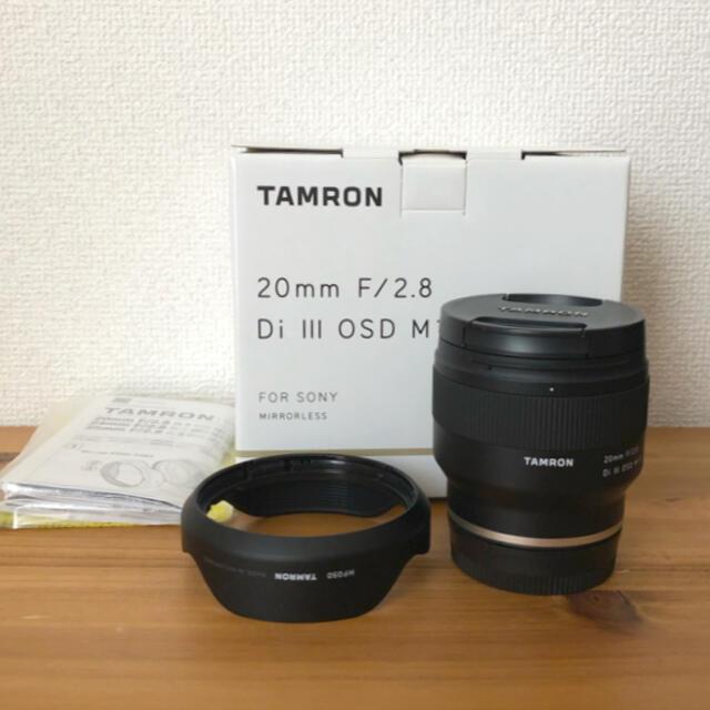 TAMRON(タムロン)のTAMRON (タムロン) 20mm F2.8 Di III OSD ソニーE用 スマホ/家電/カメラのカメラ(レンズ(単焦点))の商品写真