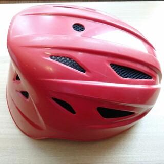 ミズノ(MIZUNO)の軟式 キャッチャー ヘルメット M ミズノプロ (防具)