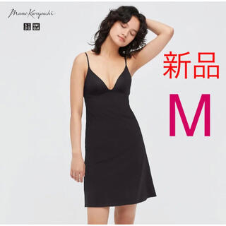新品 ユニクロ マメ コラボ エアリズムプランジブラスリップ Mサイズ ブラック
