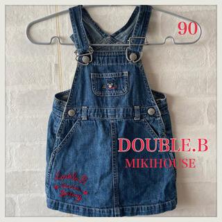 ダブルビー(DOUBLE.B)のデニムジャンパースカート 80 ♡ミキハウス ダブルビー ジャンパースカート(スカート)