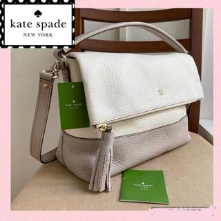 kate spade new york - 新品★ケイトスペード★ショルダーバッグ ハンドバッグ 本革 2ウェイ 355ドル