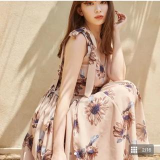 snidel -  herlipto   Sunflower-printed Midi Dress