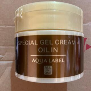 アクアレーベル(AQUALABEL)の新品未使用未開封 アクアレーベルオールインワン(オールインワン化粧品)