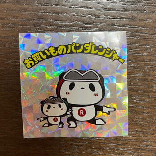 ラクテン(Rakuten)の楽天ショッピング お買いものパンダ レア(キャラクターグッズ)