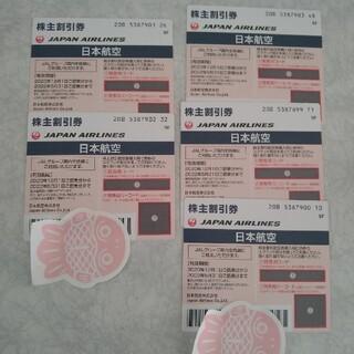 ジャル(ニホンコウクウ)(JAL(日本航空))のJAL株主優待券5枚(その他)