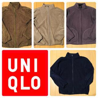 UNIQLO - 【UNIQLO】4枚セット メンズ L フリース ジャケット ジャンパー 長袖