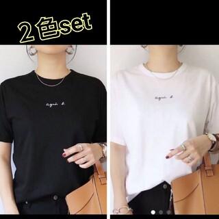 agnes b. - アニエスベー agnes b. 小ロゴ チビロゴ ちびロゴ ミニ Tシャツ 半袖