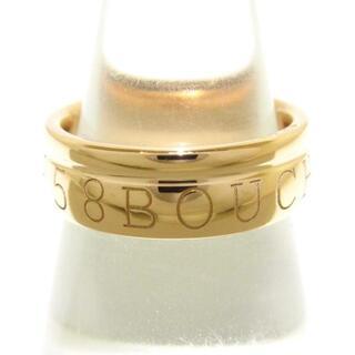 ブシュロン(BOUCHERON)のブシュロン リング 49美品  - K18PG(リング(指輪))