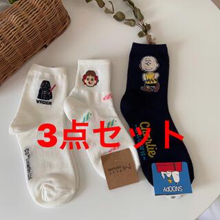 スヌーピー(SNOOPY)のダースベイダー・ペコちゃん・チャーリーブラウン 靴下3点セット(ソックス)