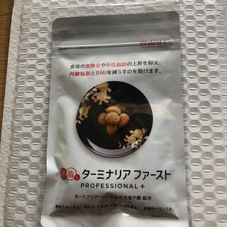 糖脂にターミナルファースト(ダイエット食品)