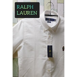 Ralph Lauren - 【連休値下げ!】【新品未使用】ラルフローレン長袖シャツ ホワイト