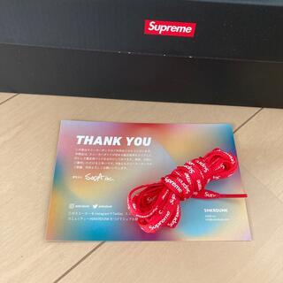 Supreme - シュプリーム 靴紐 正規品!鑑定済み‼️