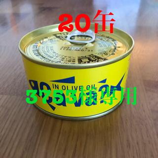 カルディ(KALDI)のサヴァ缶(缶詰/瓶詰)
