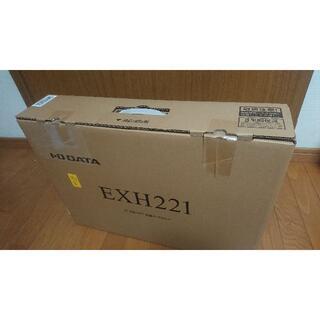 IODATA - I-O DATA モニター 21.5型 ADSパネル 非光沢