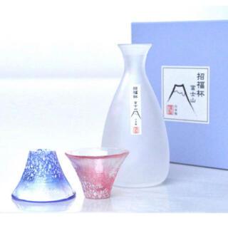 東洋佐々木ガラス - 東洋佐々木ガラス 招福杯 富士山 冷酒 セット