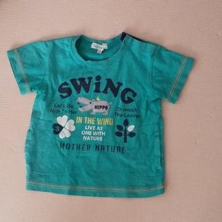サンカンシオン(3can4on)の3can4on Tシャツ 90(オマケ付き)(Tシャツ/カットソー)