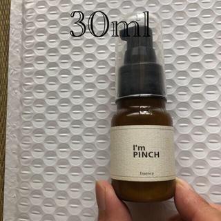 I'mピンチ美容液エッセンス 30ml(美容液)