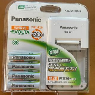 パナソニック(Panasonic)の急速充電器セット(バッテリー/充電器)