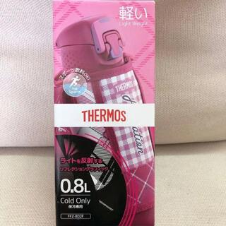 サーモス(THERMOS)の★新品未使用★THERMOSサーモス水筒0.8Lカバー付(水筒)