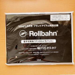 タカラジマシャ(宝島社)のRollbahn® デジタルメモパッド(タブレット)