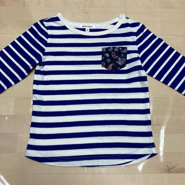 Design Tshirts Store graniph(グラニフ)のgraniph ドラえもん 100 +おまけ キッズ/ベビー/マタニティのキッズ服男の子用(90cm~)(Tシャツ/カットソー)の商品写真