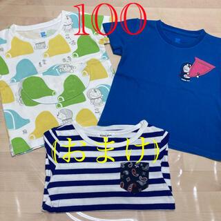 Design Tshirts Store graniph - graniph ドラえもん 100 +おまけ