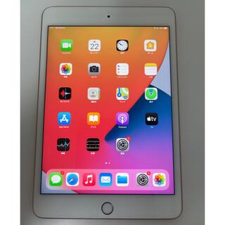 iPad - iPadmini5 Wi-Fi+Cellular 64GB