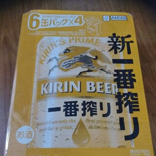キリン(キリン)のキリン新一番搾り24本(ビール)