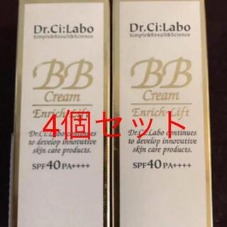 Dr.Ci Labo - ドクターシーラボBBクリームエンリッチリフト 30g ×4個セット ファンデ