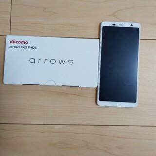 アローズ(arrows)の arrows Be3 F-02L  32 GB docomo(スマートフォン本体)