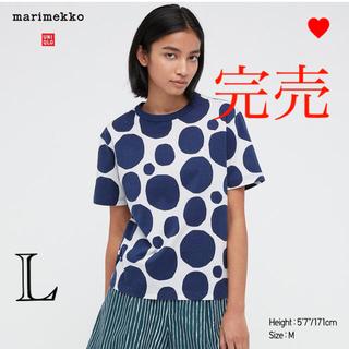 マリメッコ(marimekko)の【新品】マリメッコ ユニクロ ドットTシャツ Lサイズ(Tシャツ(半袖/袖なし))