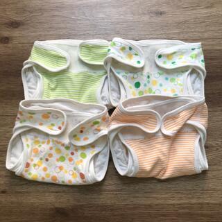 西松屋 - 布おむつカバー60サイズ 4枚セット