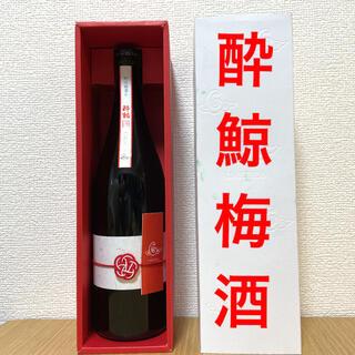 【箱 汚れあり】酔鯨梅酒 熟成梅酒 6